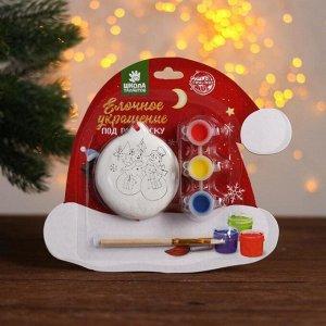 Ёлочное украшение под раскраску «Милые снеговики» , краска 3 цв по 2 мл, кисть