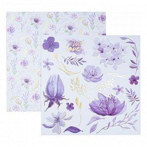 Набор бумаги для скрапбукинга с фольгированием  «Цветочная нежность»,  20 ? 20 см