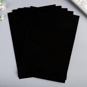 """Фетр жесткий 2 мм """"Чёрный"""" набор 5 листов формат А4"""