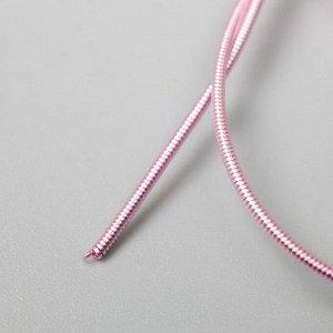 Канитель жесткая 1,25 мм матовый, розовый 5 гр
