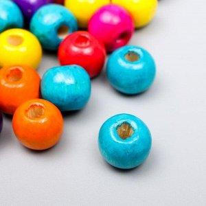 """Бусины для творчества дерево """"Разноцветные"""" набор 30 гр 1х1 см"""