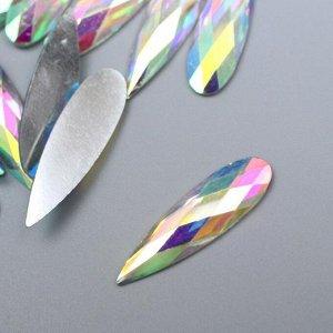 """Декор для творчества пластик страза """"Вытянутая капля"""" серебро набор 25 шт 2,8х0,8х0,3 см"""
