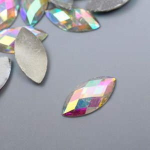 """Декор для творчества пластик страза """"Листик"""" серебро набор 40 шт 1,8х0,8х0,3 см"""