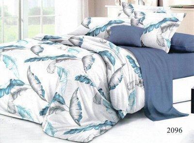 АДЕЛИС - большой ассортимент постельного белья — КПБ сатин стандарт с простыней на резинке — Постельное белье