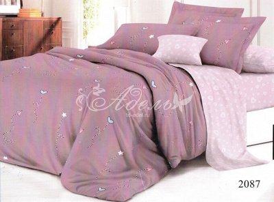 АДЕЛИС - большой ассортимент постельного белья — КПБ сатин стандарт 2СП — Двуспальные и евро комплекты