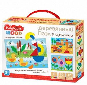 Пазл деревянный 32 эл Baby Toys
