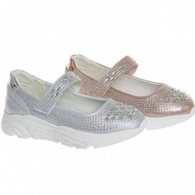 обувь Сказка. Всё в наличии ! Новинки от 12.05 — туфли для девочек — Туфли