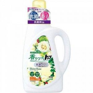 Жидкое средство для стирки белья Top Shiny Rose (сушка в помещении) бутылка 850г