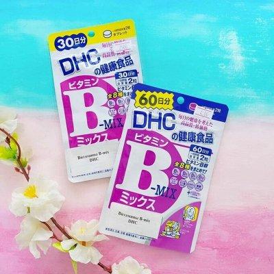 Витамины и бытовая химия из Японии! Хиты по низкой цене — Комплексы для здоровья и имунитета