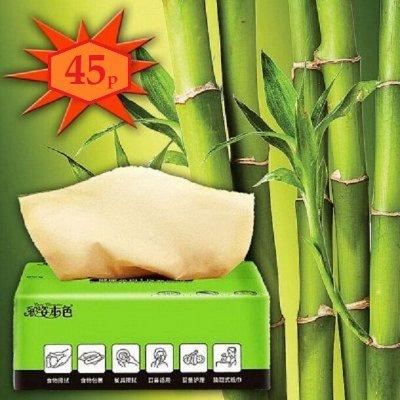 Безопасное отбеливание зубов в домашних условиях — Бамбуковые салфетки выдергушки 240 шт/41