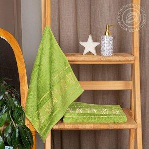 "Набор полотенец ""Бамбук"" (фисташка)"
