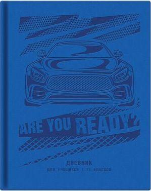 """Дневник 1-11 класс (твердая обложка) """"Классная тачка"""" синий экокожа 9449 BG"""