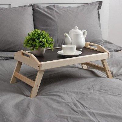 Академия мебели — весеннее обновление — Столики для завтрака