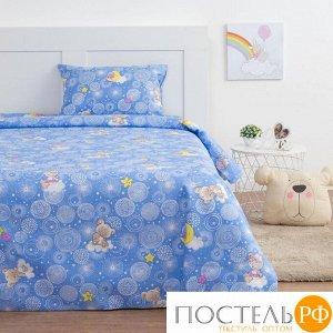 Детское постельное бельё Экономь и Я «Мишки» 1.5 сп, цвет голубой, 145х210, 150х210, 50х70 см