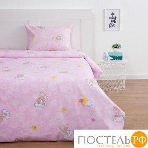 Постельное бельё Экономь и Я 1.5 сп «Мишки», цвет розовый, 145х210, 150х210, 50х70 см, бязь