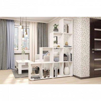 Академия мебели — весеннее обновление — Стеллажи — Шкафы, стеллажи и полки