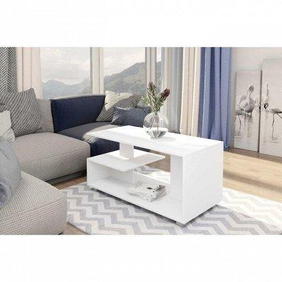 Академия мебели — свежие идея для Вашего дома. Цены радуют — Журнальные столики