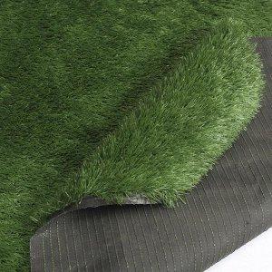 Газон искусственный, для спорта, ворс 40 мм, 2 ? 10 м, однотонный, светло-зелёный