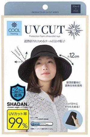 UV CUT Cool Sun Hat - охлаждающая шляпка с УФ защитой черная
