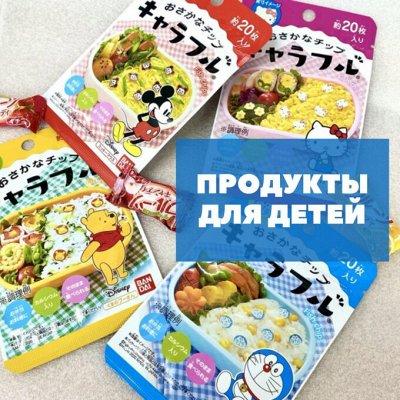 Нежные мотимоти Bourbon — попробуй Японию на вкус! 🇯🇵 — Продукты для детей (готовые соусы, лапша, сладости) — Продукты питания