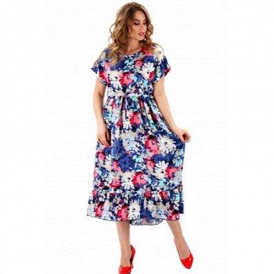 Яркая домашняя одежда от Синель 17 (до 68 размера) — Платья 2 — Платья