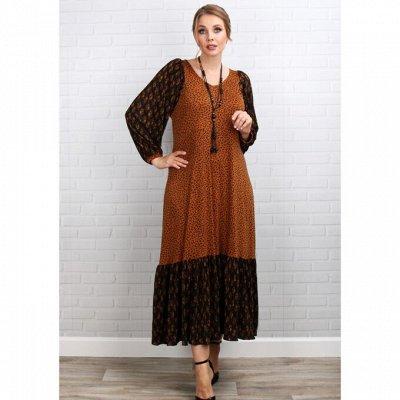 Яркая домашняя одежда от Синель 17 (до 68 размера) — Платья 1 — Платья