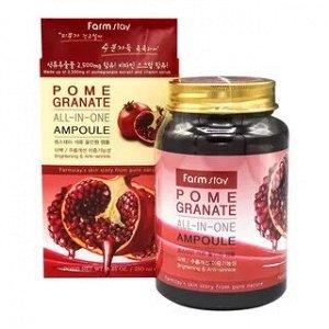 FARMSTAY  Многофункциональная сыворотка с экстрактом граната Pomegranate All-In One Ampoule