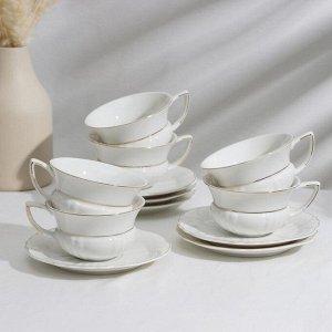 Сервиз чайный «Бланш», 12 предметов: 6 чашек 220 мл, 6 блюдец 15 см