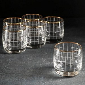 Набор стаканов «Сквер», 330 мл, 6 шт