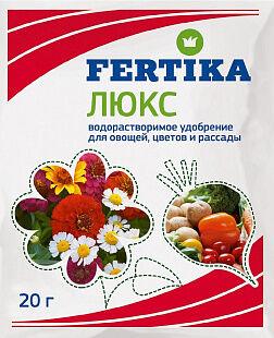 Фертика (Кемира) ЛЮКС для овощей,цветов и рассады пакет 20 гр