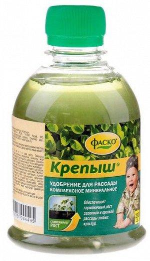 Удобрение органическое.жидкое Крепыш Для Рассады 250мл.Уд0201КРЕ02