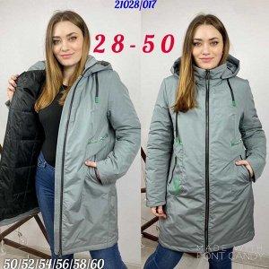 Женская Куртка Весна наполнитель Холлофайбер в размер