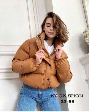 Куртка женская на весну. Ткань экокожа