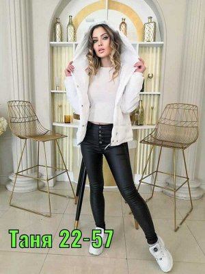 Куртка женская Размер м л хл ххл (42-44-46-48)