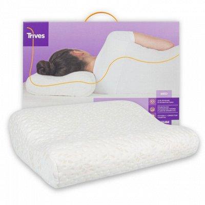 Ортопедические подушки для взрослых и детей