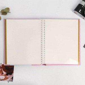 Фотоальбом на 20 магнитных листов «Любимая доченька»