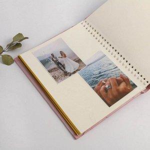 Фотоальбом на 20 магнитных листов «Наша свадьба»