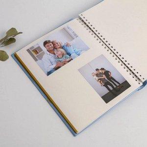 Фотоальбом на 20 магнитных листов «Наше чудо». голубой