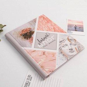 Фотоальбом на 20 магнитных листов «Личный блог про жизнь»