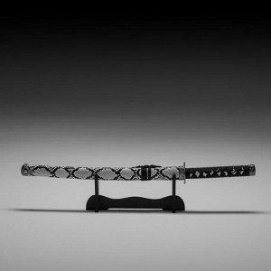 Сувенирное оружие «Катана на подставке». серые ножны под змеиную кожу. 70 см