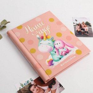 Фотоальбом на 20 магнитных листов «Наше чудо». розовый