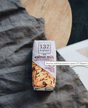 Молоко  137 Degrees из грецкого ореха