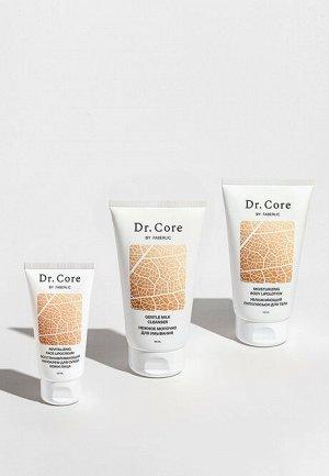 Увлажняющий липолосьон для тела Dr. Core