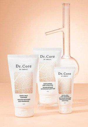 Нежное молочко для умывания Dr. Core