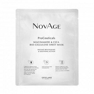26  мл.* Обновляющая маска для лица из биоцеллюлозы с ниацинамидом и экстрактом центеллы NovAge Proceuticals