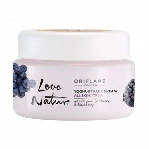 50  мл.* Смягчающий крем-йогурт для лица с органическими ягодами Love Nature