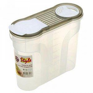 Контейнер для сыпучих продуктов пластмассовый 2,15л, 22х9х18
