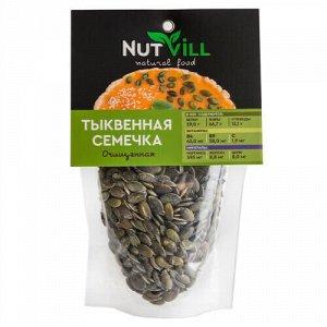 Ядра семян тыквы NutVill