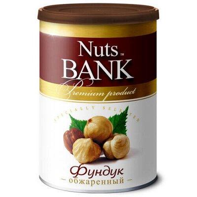 Гигантская ЭКО-ветка! Лучшее в твою продуктовую корзину — Здоровый перекус-Орехи, смеси — Орехи