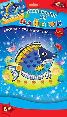 """С3299-04 Аппликация из пайеток """"Рыбка"""""""